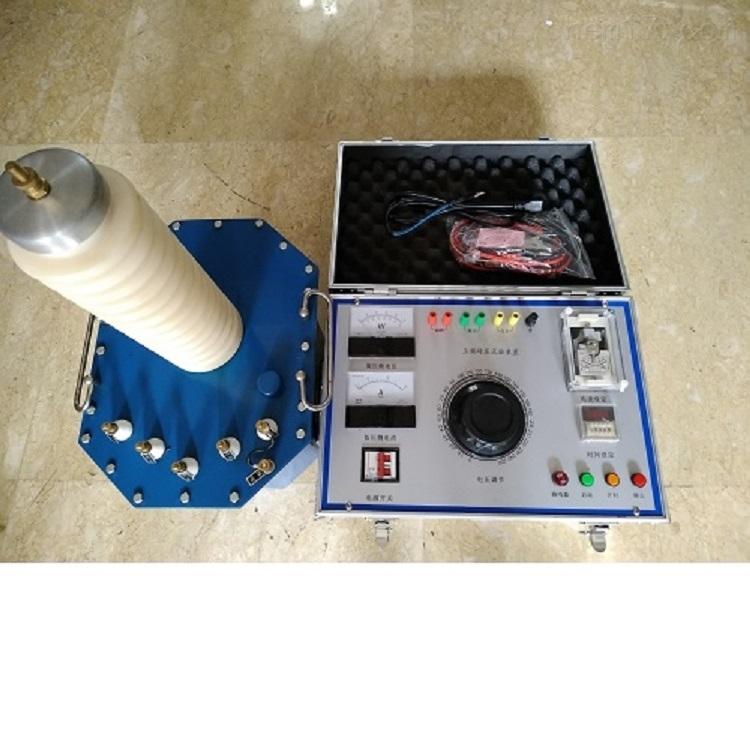 南充电力承装修试30KVA工频耐压试验装置
