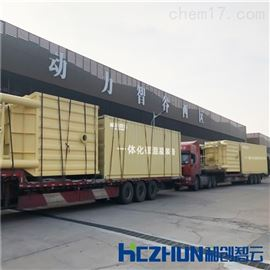 HCMag陕西矿井污水处理磁混凝设备