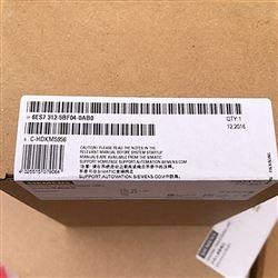 6ES7313-6CG04-0AB0黄冈西门子S7-300PLC模块代理商
