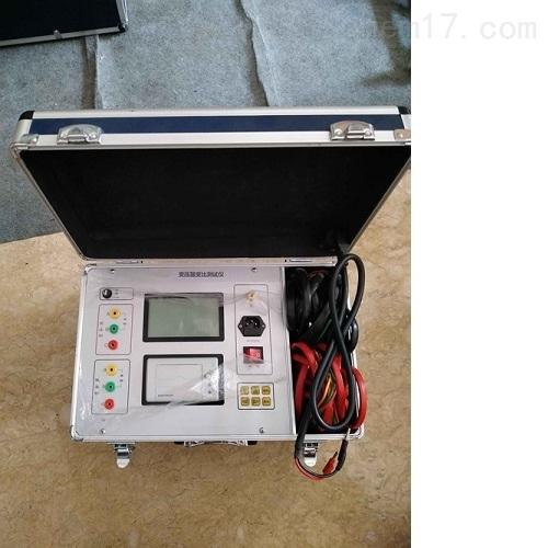 南充电力承装修试变压器变比测试仪