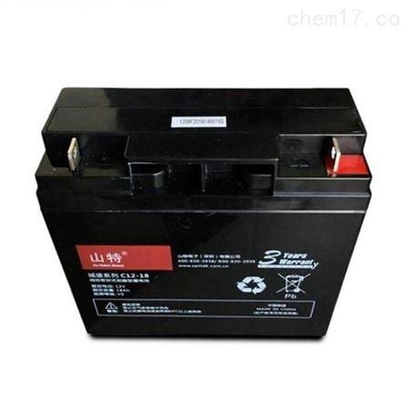 山特12V18AH UPS专用未税免维护蓄电池
