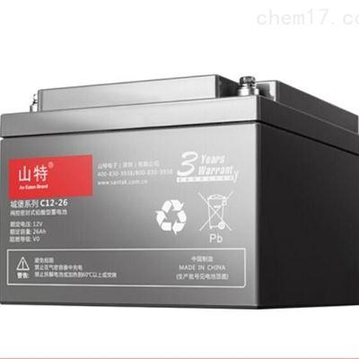 C12-26山特阀控式铅酸免维护蓄电池12V26AH