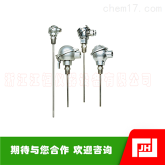 OMEGA欧米茄NB4-CXSS-14U-12工业热电偶探头