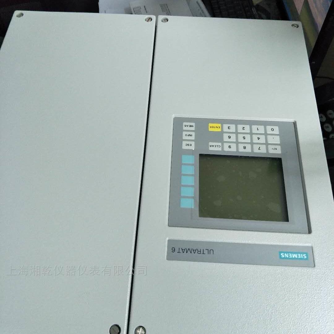7MB2011-0AA00-1AA1磁氧防爆气体分析仪