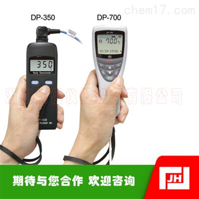 RKC理化工业DP700便携手持式测温仪