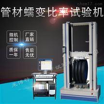 LBTH-2管材蠕變比率試驗機 變形分辯率0.01mm,±1