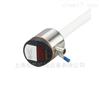 德国IFM易福门液位传感器LK7024特价上海