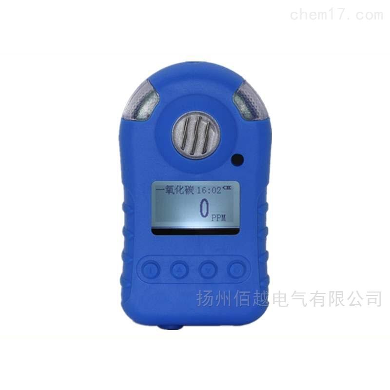 可燃气体测试仪