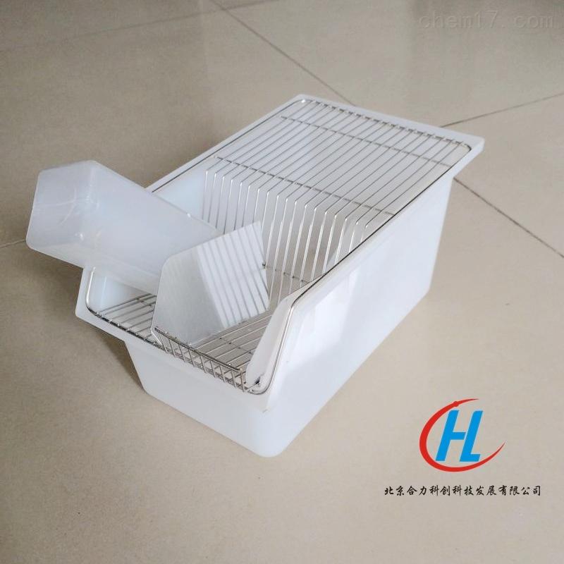 小鼠籠 實驗籠 小鼠飼養籠 北京芭乐视频网页版网页版