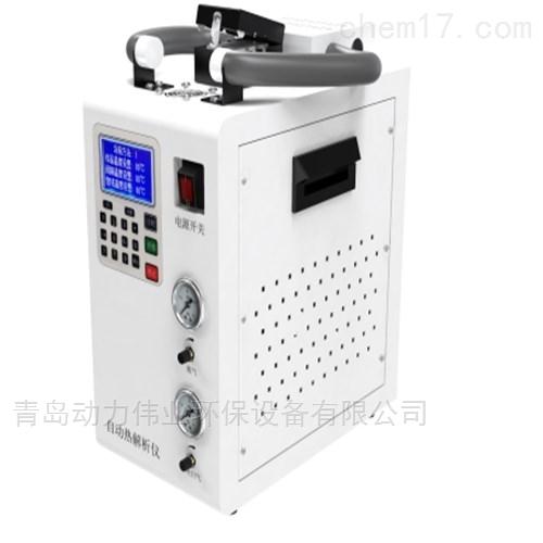DL-RJX1A自动热解析仪