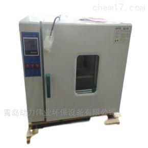 DL-GF136厂家DL-GF136电热恒温干燥箱