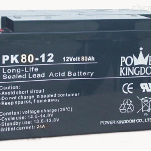 三力蓄电池PK80-12销售中心