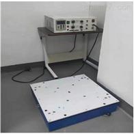 科迪电磁吸合式振动台