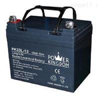 12V33AH三力蓄电池PK33L-12全国包邮