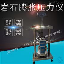 LBTYS-14天津向日葵app官方下载色斑生產廠家岩石膨脹壓力儀