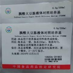 135026胰酪大豆胨液体对照培养基