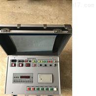 安徽承装修试电力断路器特性测试仪