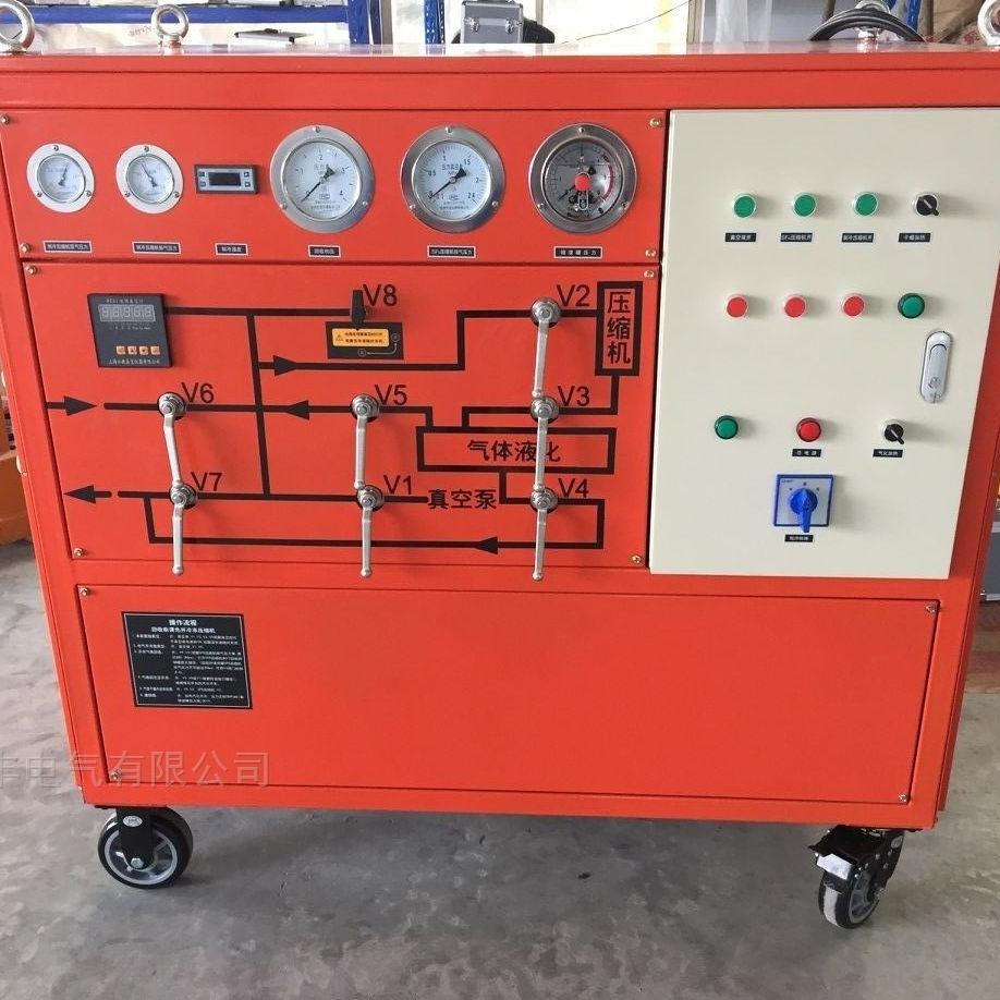 电力施工设施许可证机具SF6气体回收装置