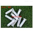 昆蟲針 型號:HL-KCZ  標本針 標本制作工具