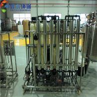 電子材料高純水設備