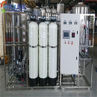 上海化工去离子水设备