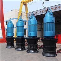 350-1600QHB一體化泵站潛水混流泵