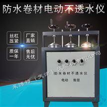 LBTZ-3型天津向日葵app官方下载色斑電動泵加壓防水卷材不透水儀