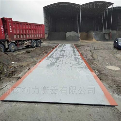 长沙16米100吨地磅厂家报价