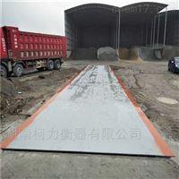 scs长沙16米100吨地磅厂家报价