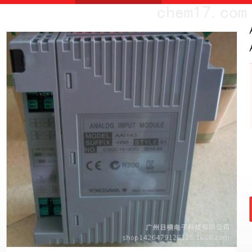 卡件输入输出模块日本横河YOKOGAWA