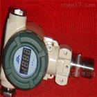 2088擴散矽壓力變送器