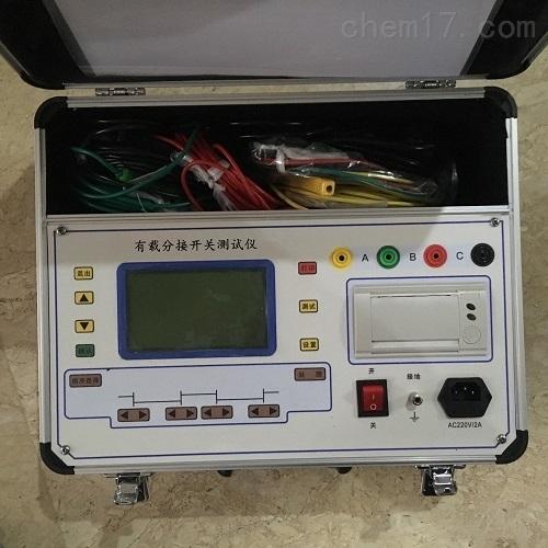 南充电力承装修试有载分接开关测试仪