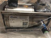 德国COAX直动式同轴阀|COAX代理商