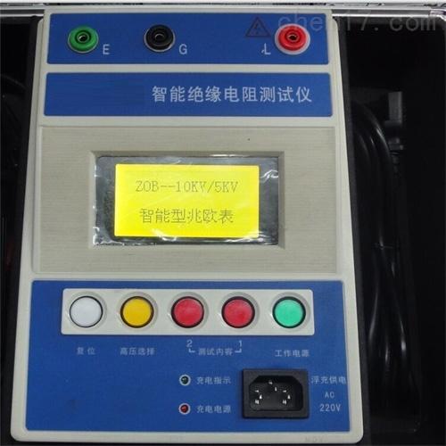 厂家智能型绝缘电阻测试仪