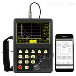 TSUT-350Pro锻件超声波探伤仪