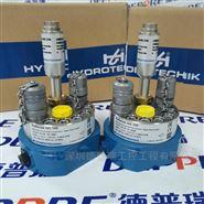 特价销售德国海德泰尼克hydrotechnik流量计