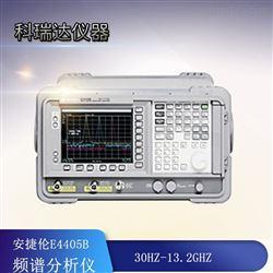 Agilent安捷伦E4405B频谱分析仪全国回收