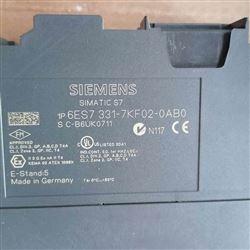 6ES7314-6CH04-4AB1恩施市西门子S7-300PLC模块代理商
