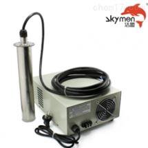 JM-1006洁盟 超声波清洗振动棒