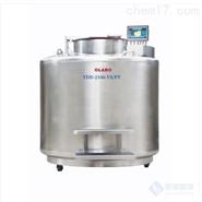 欧莱博YDD-2100-VS\PT干细胞生物液氮罐