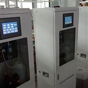 LB系列高锰酸盐水质在线自动监测仪