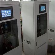 LB系列总磷水质在线自动监测仪