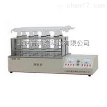 JMR-598消化炉