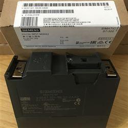6ES7314-6EH04-0AB0南昌西门子S7-300PLC模块代理商