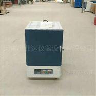 高温实验箱式电炉