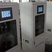 青岛路博国产COD在线自动分析仪