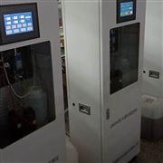 多参数在线水质分析仪国产直销