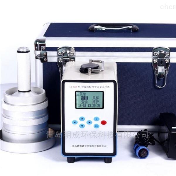 李工推荐高负压重金属氟化物颗粒物采样器