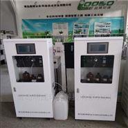 污水排放监测在线式氨氮水质监测分析仪