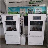 LB--Ren-IV污水排放监测在线式氨氮水质监测分析仪